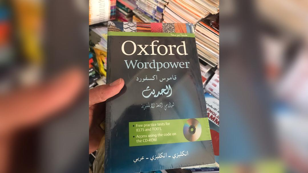 تطبيق Oxford Learner's Dict Arabic